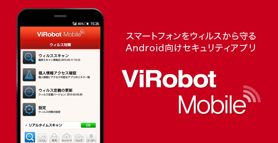 ViRobot Mobile for android